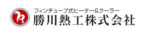 Katsukawa Thermal Engineering Co., Ltd.